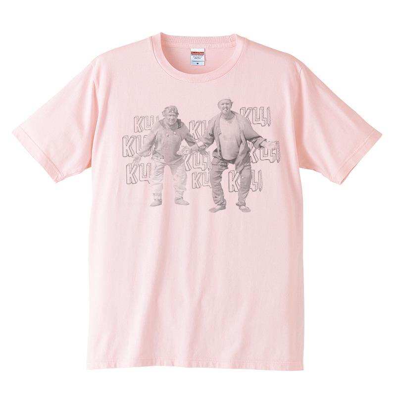 Koo!! Koo!! Koo!!|映画「不思議惑星キンザザ」モチーフTシャツ